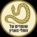 logo_sofi20.11.18_12_12