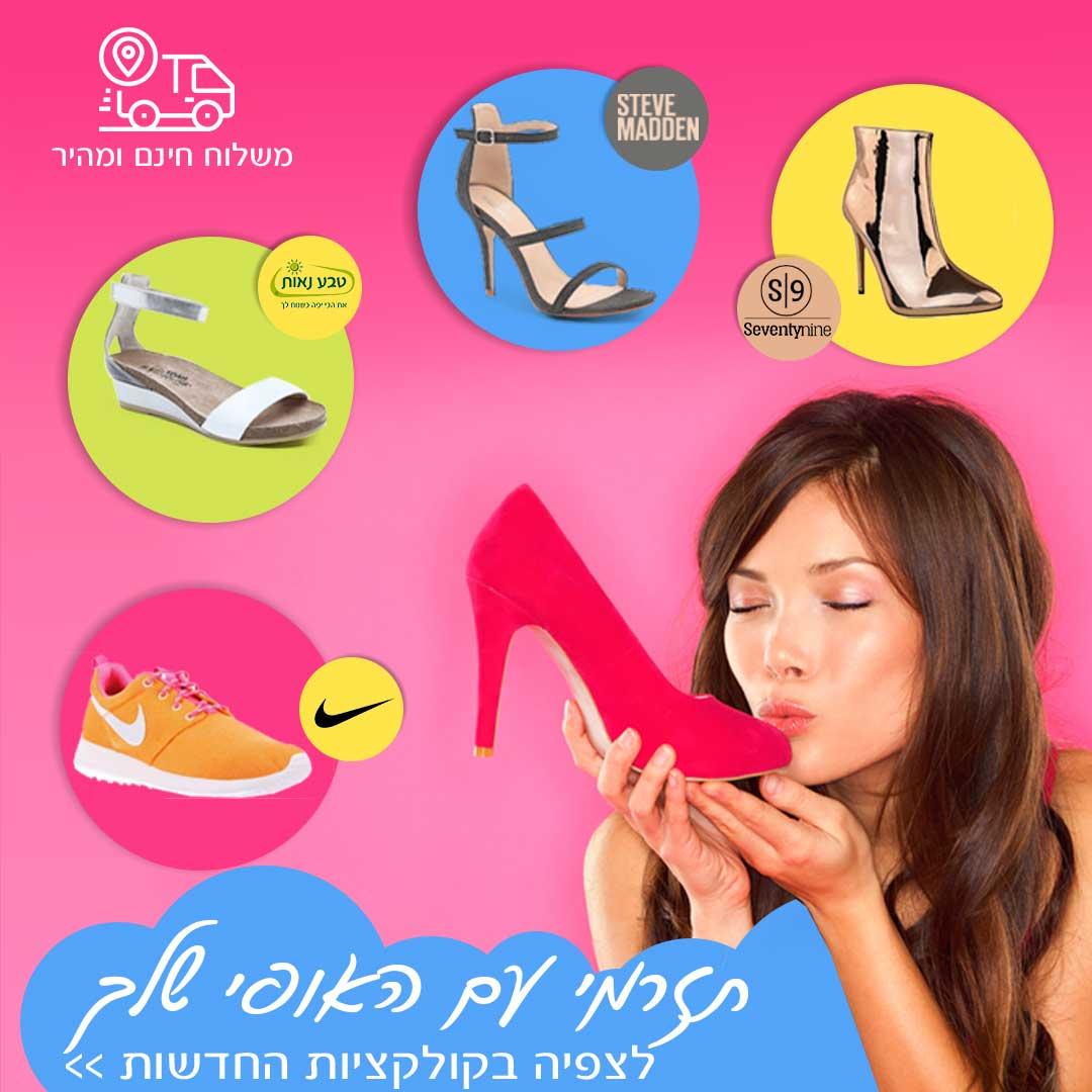 shoes-women-shoes-1080_1080